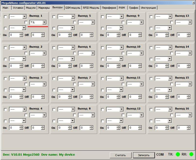 Задание порогов для термометров, пишем простейший термостат на Ардуино