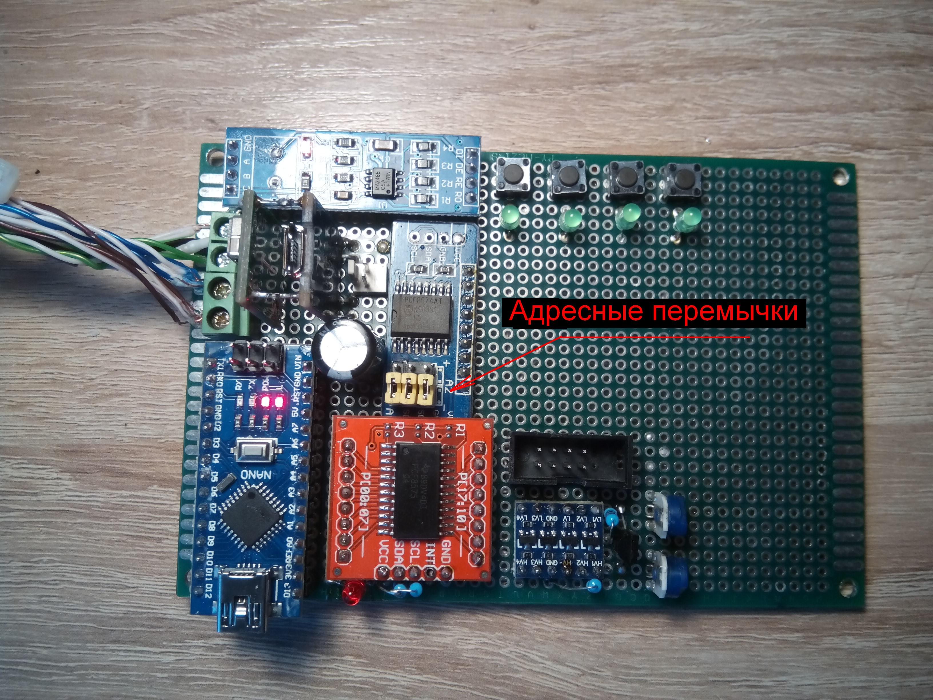Плата с подключенными PCF8574 и PCF8575 к Ардуино Nano