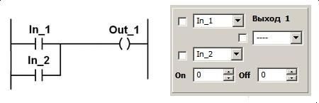 логических блок ИЛИ Mega&Nano