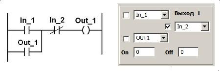 Применение логических операций в программе Arduino Mega & Nano конфигуратор