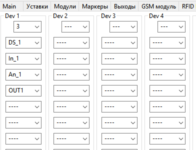 Установка параметров запрашиваемых данных