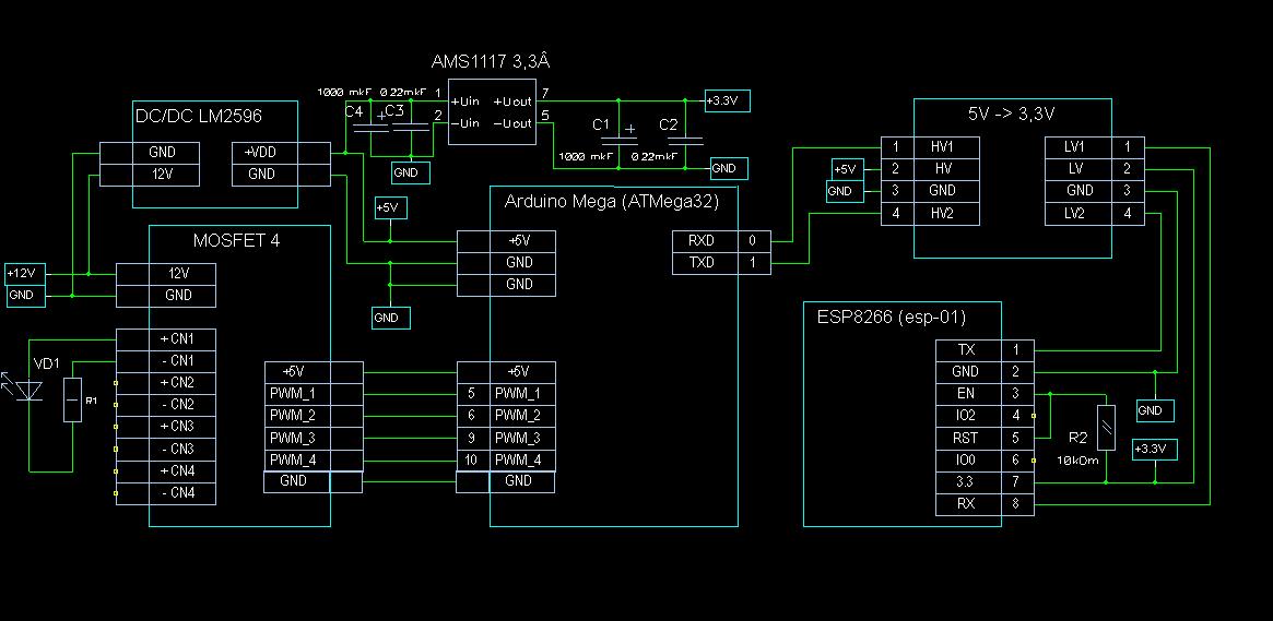 Подсветка аквариума на модуле Arduino
